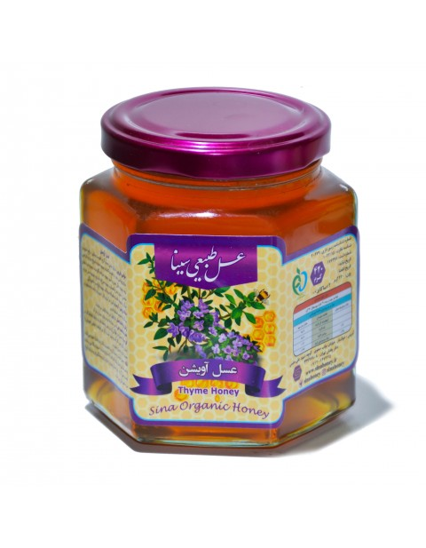 عسل آویشن 500 گرمی